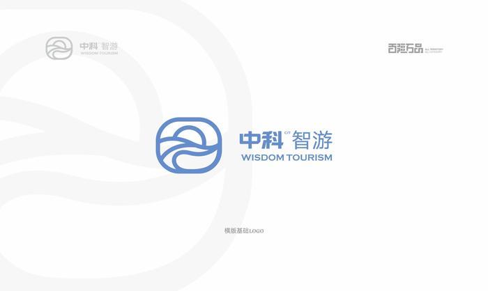 中科智游 (6).jpg