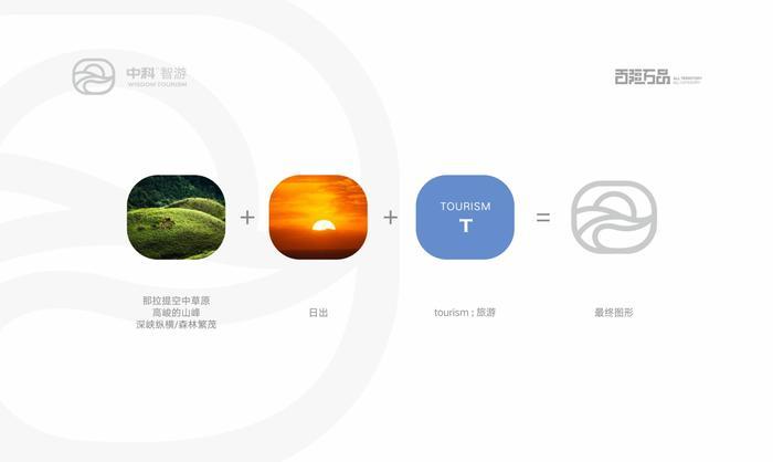 中科智游 (4).jpg