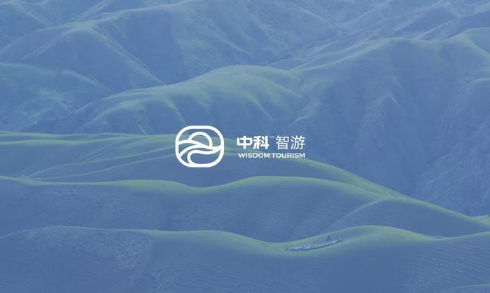 中科智游 (10).jpg