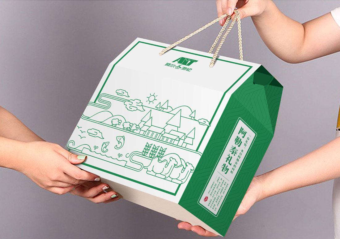 小阿勒泰禮物包裝通貨1-3.jpg