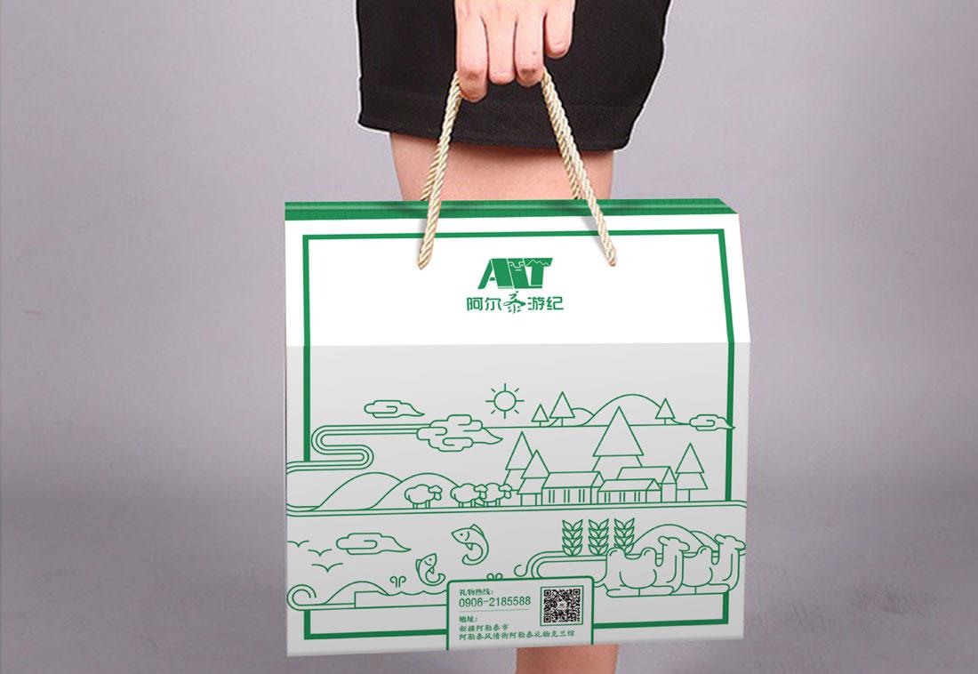 小阿勒泰禮物包裝通貨1-4.jpg