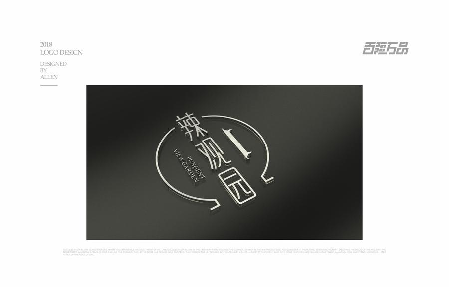 辣觀園 (8).jpg
