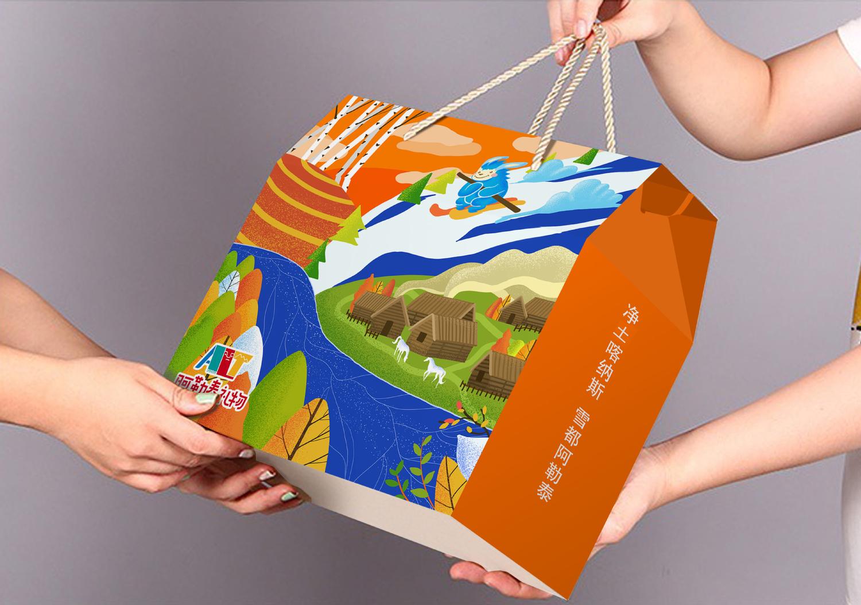 阿勒泰禮物通貨包裝-3.jpg