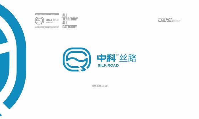 中科絲路 (5).jpg