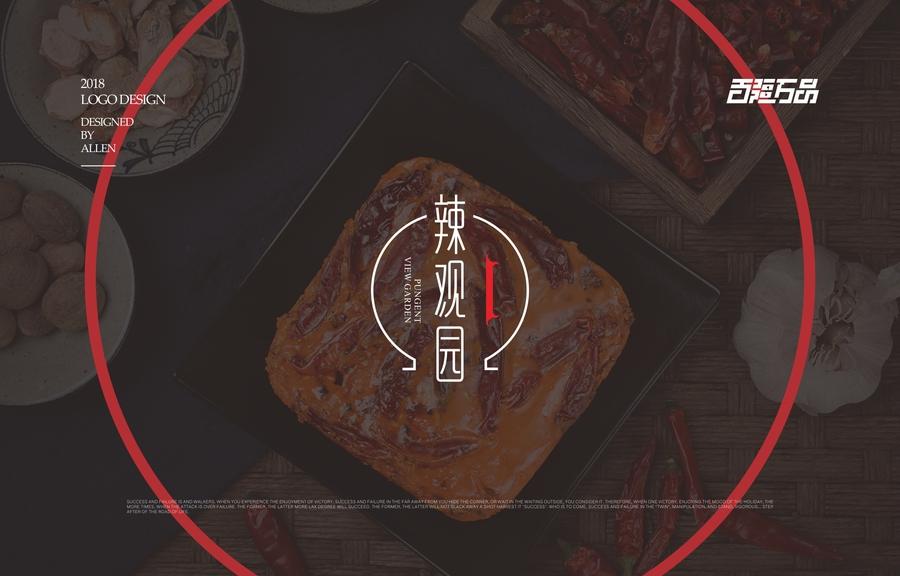 辣觀園 (6).jpg